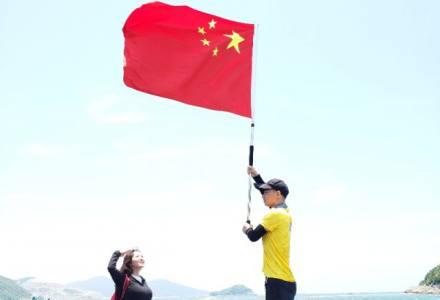 2019.06.16惠东天空之境 ,黑排角穿越