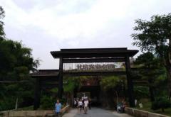 深圳最野的地方:平湖生态园-甘坑客家小镇