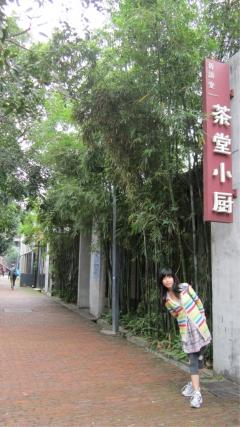 一次路过深圳的旅行——锦绣中华之行