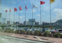 深圳锦绣中华 迷你的中国