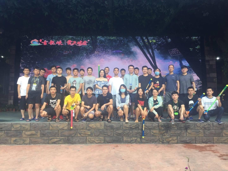 深圳市欢太科技有限公司五五户外清远漂流团建