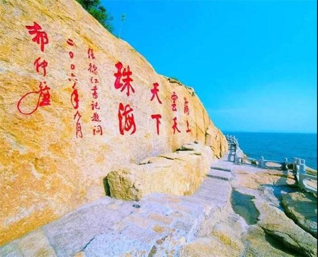 桂山岛【五五户外】