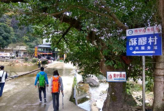 惠州四方山起点在哪里、终点在哪里?