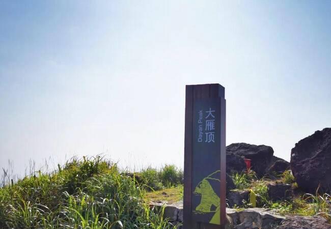 五五户外东涌-三角山-大雁顶-鹿嘴山庄-杨梅坑穿越
