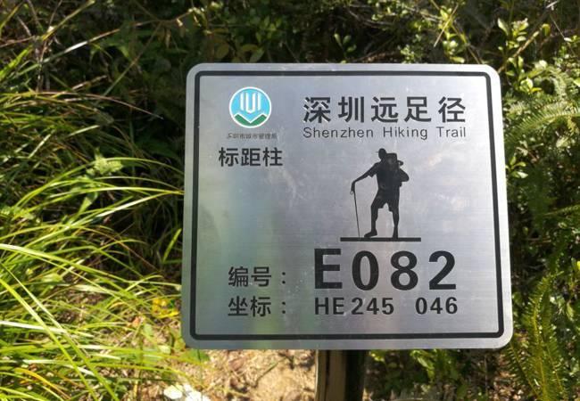 五五户外深圳马峦山徒步穿越
