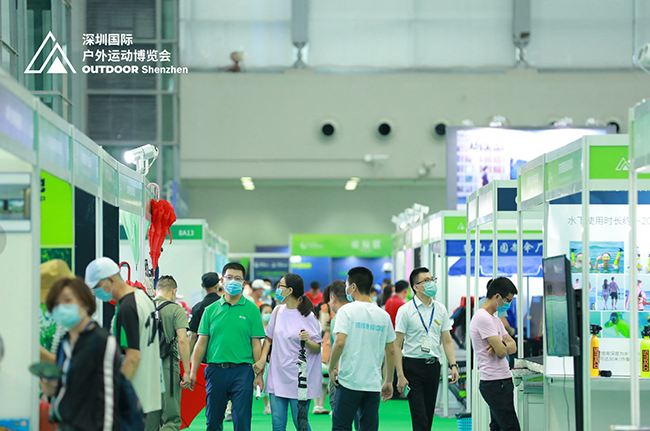 五五户外2021深圳户外展赋能产业新业态,构筑户外经济发展新高地