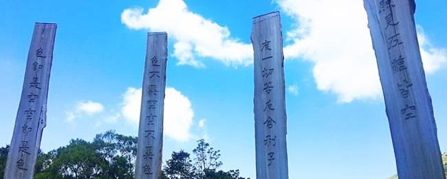 五五户外-五五户外香港凤凰径