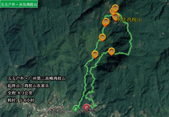 五五户外广州鸡枕山穿越