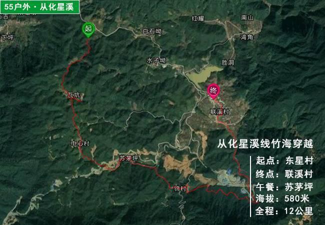 五五户外广州从化星溪线穿越