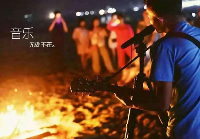 五五户外马庙湾桨板冲浪,趣味运动会,沙滩BBQ烧烤,荧光篝火晚会