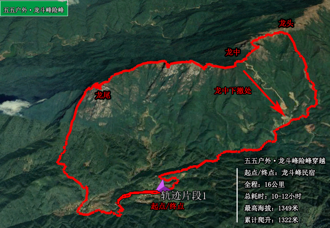 五五户外【广东K2】广东第一险峰韶关龙斗峰穿越