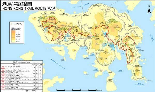 港岛径全程