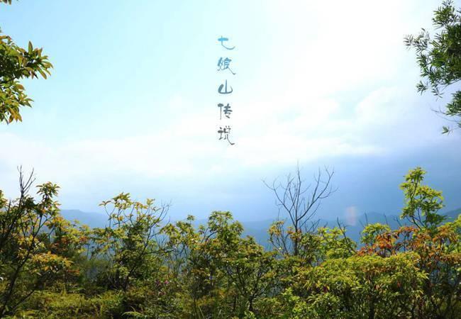 五五户外中秋节活动