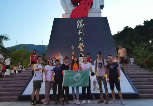 深圳羊台山正式恢复原名阳台山