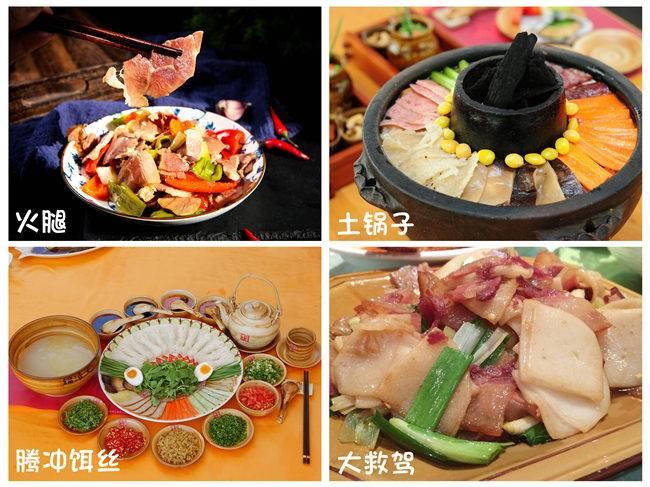 腾冲油菜花海徒步节【五五户外】