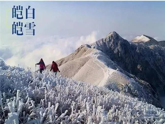 冰雪武功山·高铁