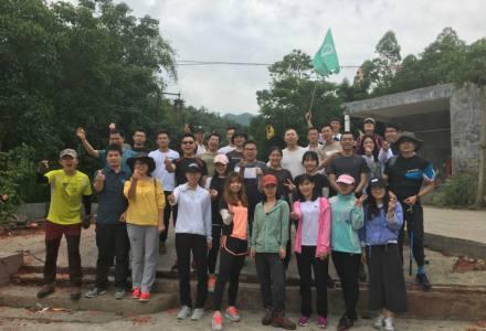 2018.04.30行走在云端——惠州大南山游记